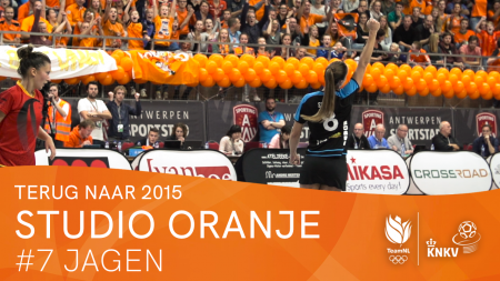 Studio Oranje #7: 'Jagen'